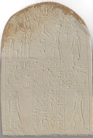 estela de Amenhotep y Nebsu en el reinado de Menemhat III, 1853-1806 a.c., y donde se describen dos expediciones diferentes, una a Punt y otra a Bia n-Punt,